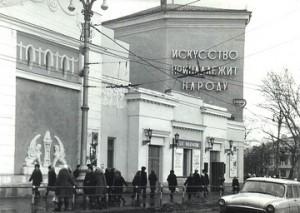 60-e_zdanie_filarmonii