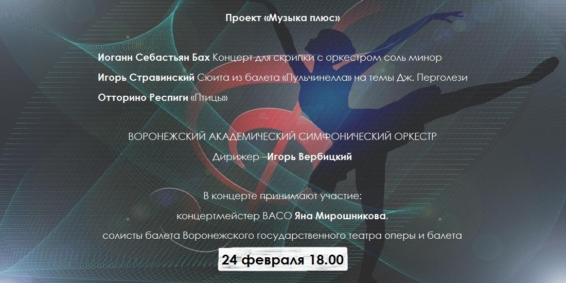 ballet-1790846_960_720